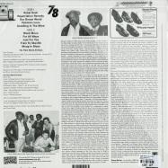 REBEL ROCK (LP)