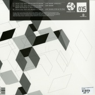 Back View : Steve Cole ft. Her Majestys Sound - LAST DANCE (THE GLITZ REMIX) - Schallbox Records / SBR015