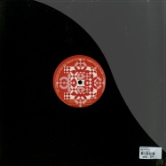 Back View : Ugur Project - NEED YOUR LOVIN (JOSS REMIX) - Artreform / ARR013