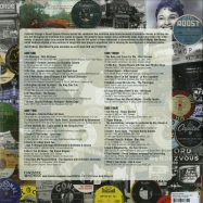 OUT OF MANY, ONE MUSIC! (2X12 INCH LP)