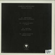 Back View : Various Artists - SIAMESE ANTHOLOGY I - Siamese / Siamese003