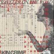 Back View : Skin Crime - TRAVELLER ON THE ROAD (LTD CLEAR LP) - Hospital / HOS-648