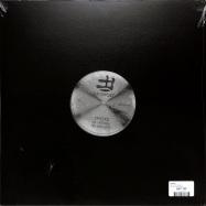 Back View : Smoke - EP 3 (180 G Vinyl) - 89:Ghost / 89GHOST 015