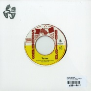 BABY DONT YOU  DO IT (7 INCH)