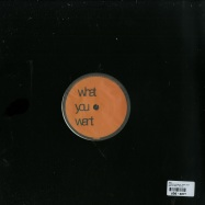 Back View : Soll - DIMMED LIGHTS EP - VINYL ONLY - What You Want / Wow002