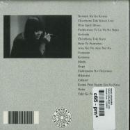 MAKI ASAKAWA (CD)