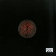 Back View : Bobby Pleasure - BAM BAM EP (CRAIG RICHARDS RMX) - Trouble Maker / TRBLMKR12005