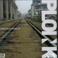 Back View : Thomas Urv - KAMBODSJA WORK EP - Ploink / Ploink024