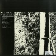 Back View : Minoru Muraoka - BAMBOO (GATEFOLD LP, REISSUE) - Mr Bongo / MRBLP195/ X54287