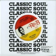 Back View : Huey Smith & The Clowns / The Titans - DONT YOU JUST KNOW IT (7 INCH) - Outta Sight / rsv072