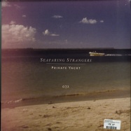 Back View : Various Artists - SEAFARING STRANGERS: PRIVATE YACHT (COLOURED 2LP) - Numero Group / NUM072LP-C1
