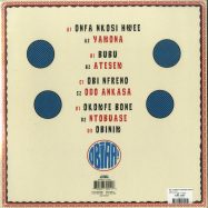 Back View : Pat Thomas & Kwashibu Area Band - OBIAA! (2LP + MP3) - Strut / STRUTLP201 / 05180651