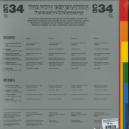 Back View : Peter Ludemann & Pit Troja - THE NOW GENERATION (COLOURSOUND) - BE WITH RECORDS / BEWITH075LP