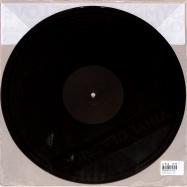 Back View : Symphony of Love - QUANTUM LEAP (1994) - VINYL CLASSICS / VC001