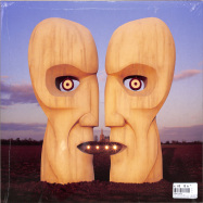 Back View : Pink Floyd - THE DIVISION BELL (180G 2LP) - Parlophone / 2564629328