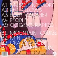 Back View : Bruxas - MUSCLE MEMORY LP - Dekmantel / DKMNTL086