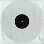 Back View : Urban Force - THE OUTER SPACE CONNECTIONS (CLEAR MARBLED VINYL) - Ornaments / ORN036