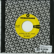 YAMAR / WORDS TO MY SONG (7 INCH)