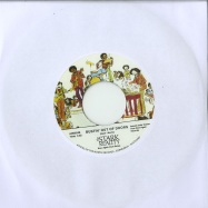 Back View : The Stark Reality - SAY BROTHER / BUSTIN OUT OF DOORS (7 INCH) - Athens Of The North  / aoe027