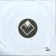 Back View : Various Artists - IB-3672 (VINYL ONLY) - Koryu Budo / KORYU001