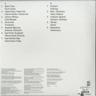 Back View : The Wedding Present - THE COMPLETE UKRAINIAN PEEL SESSIONS (LP + CD + DVD) - Hatch / hat30lp