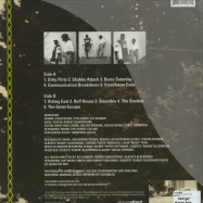 BLACKWOOD DUB (LP + CD)