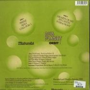 Back View : Matumbi - DUB PLANET ORBIT 1 - Dub Store Records / DSRLP617