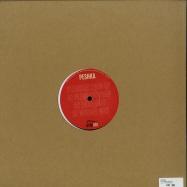 Back View : Peshka - PLEASANT PAIN EP - Amam / AMAMGYRE001