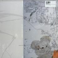 Back View : HiSeq_NGHTCRWLR - LET THE CHILDREN SCREAM (LP) - Amniote Editions / HiSeq_NGHTCRWLR