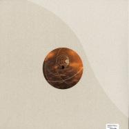 Back View : Brendon Moeller - SWEETSPOT / HUMPBACK - Echocord 22