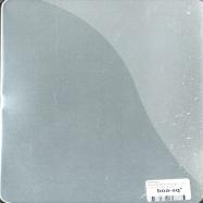 PRIVATE BEACH CLUB (2 CD)