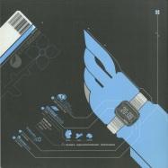ORVILLE EP (LIGHT BLUE COLOURED)