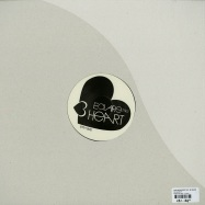 Back View : Lars Wickinger Feat. Be Major - THE GLUE EP - Eclaire The Heart / ETH002