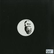 Back View : Suokas - BILLY MEIER (140 GRAM RED TRANSPARENT VINYL) - The Untold Stories / UNTLDPRO 003