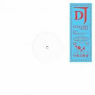 Back View : DJ Hedonist - EP#2 (140 G VINYL) - Mysticisms / MYS 009Y