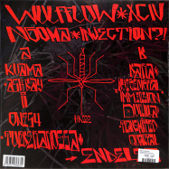 Back View : Wulffluw XCIV - NGOMA INJECTION (LP) - Hakuna Kulala / HK022 / 00143020