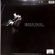 Back View : Miles Davis - MILES IN TOKYO (LP) - Music On Vinyl / MOVLP2697