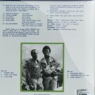 HUNGRY MAN (180G LP + MP3)