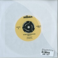 FUNKY CHICKEN SAMPLER 4/7 (7 INCH, INCL. 45 RPM adapter)
