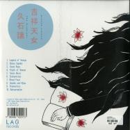 Back View : Joe Hisaishi - KISSHO TENNYO (LP) - Lag Records / LAGREC002 / LAGREC 002