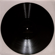 Back View : Colda / Phazer - CAN U C ME / MATRIX JAM (ONE SIDED PICTURE DISC) - Eclipser Chaser / Eclipser14