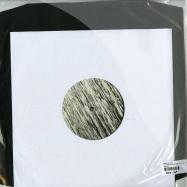 THE SPARK EP (CONFORCE RMX) (12 + 10 INCH COLOURED VINYL)