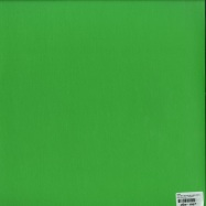 Back View : Ouer - THE FIRST DETOUR EP (180G VINYL) - Heist / Heist016