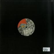 JAM EP (VINYL ONLY)