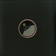 Back View : Chris Moss Acid - THE WAITING ROOM EP (VINYL ONLY) - Polybius Trax / PT007