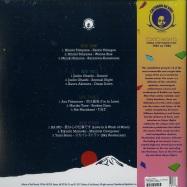 Back View : Various Artists - TOKYO NIGHTS: FEMALE J POP BOOGIE FUNK 1981-1988 (2LP) - Cultures of Soul / COS 021LP