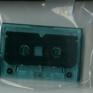 Back View : The Ambientist - 1 - 10 (TAPE / CASSETTE, LTD REPRESS) - Reality Used To Be A Friend Of Mine / TAMBT Tape 1