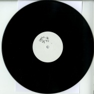 Back View : DJ Bogdan - LOVE INNA BASEMENT - Not On Label / NE-001-GH