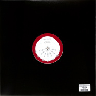 Back View : Innershades - ANOTHER DIMENSION EP (VINYL ONLY) - Cabaret Recordings / Cabaret023