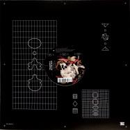 Back View : Pig & Dan & Victor Ruiz - CONSCIOUSNESS - Drumcode / DC234